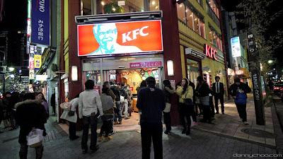 KFC+at+Christmas+in+Japan.jpg