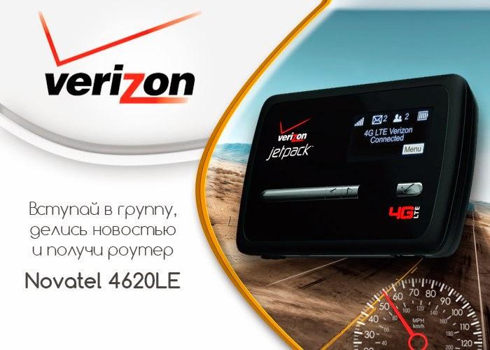 ПЛАНШЕТЫ, СМАРТФОНЫ, CDMA ТЕЛЕФОНЫ, CDMA+GSM ТЕЛЕФОНЫ,3G WI-FI РОУТЕРЫ,3G М