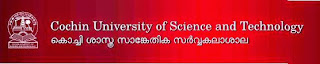 CUSAT Recruitment 2015