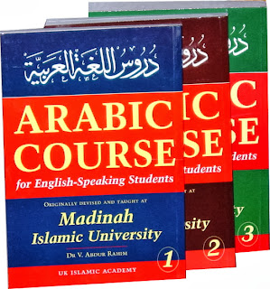 Madinah Arabic Course