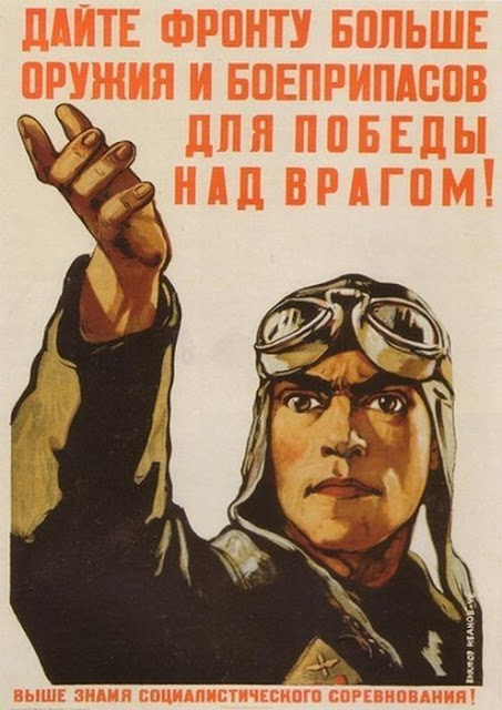 Soviet military posters of times of World War II. Give the front of more weapons and ammunition to defeat the enemy.