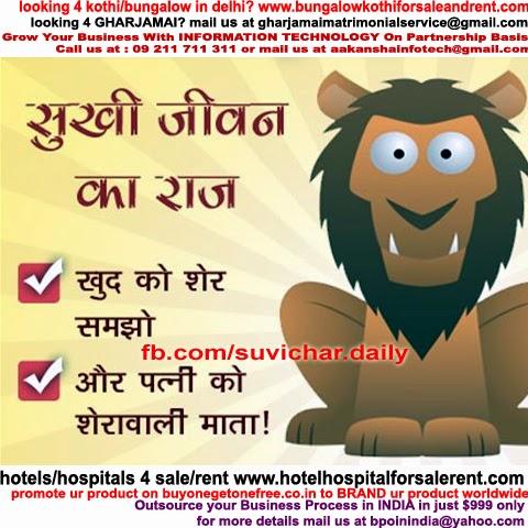 Life Quotes In Hindi Suvichar In Hindi
