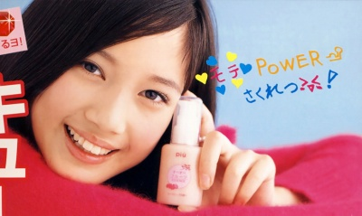 Tsubasa_17_20060201a