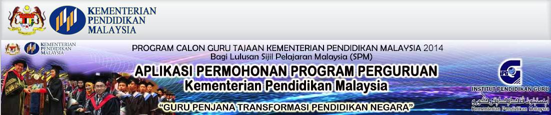 Semakan Tawaran Perguruan IPG Gantian 1 2014