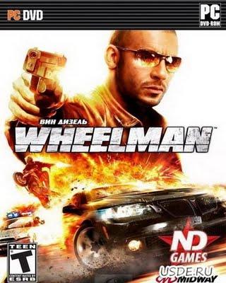 download free games