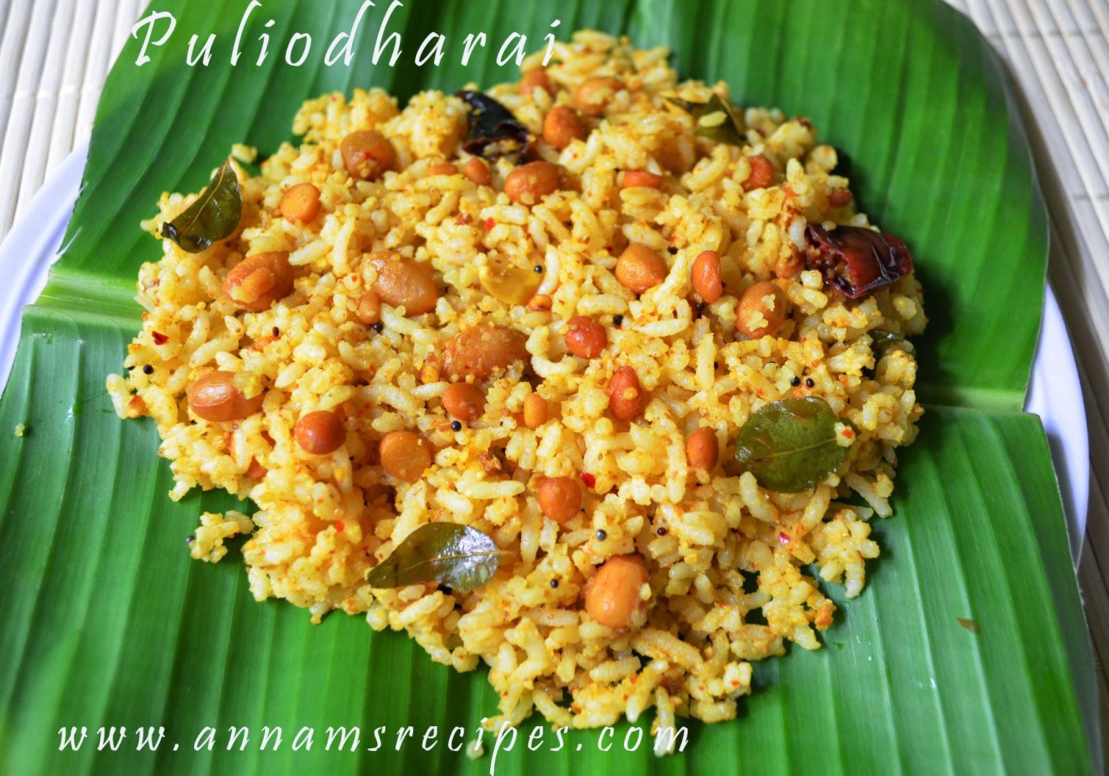 Puliodharai