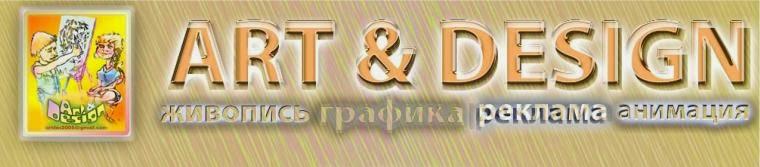 Картина маслом, Акрилом,  Пастели. Портрет на заказ в Новосибирске