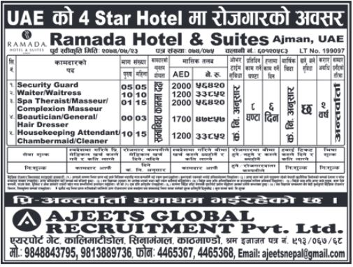 Job Demand From Uae, Job Vacancy In Ramada Hotel & Suites ~ Jobs