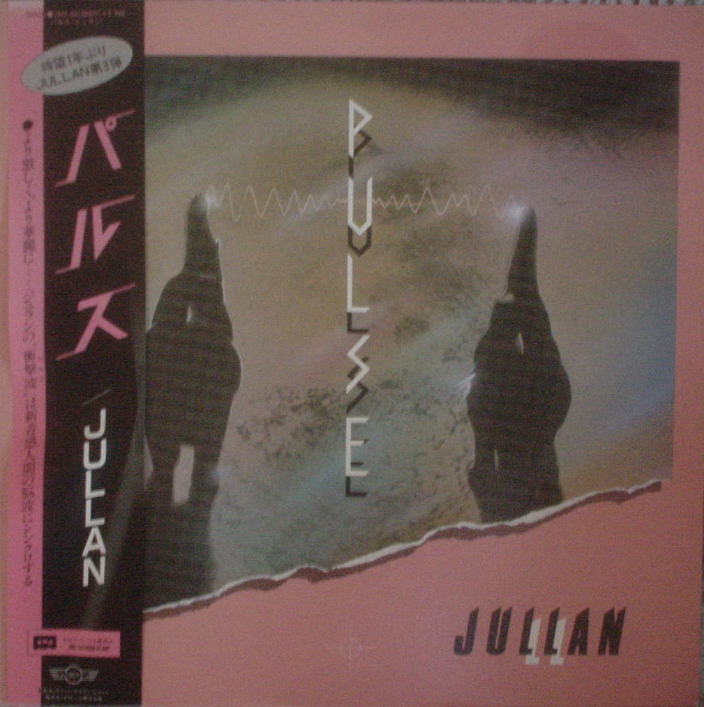 Jullan Pulse
