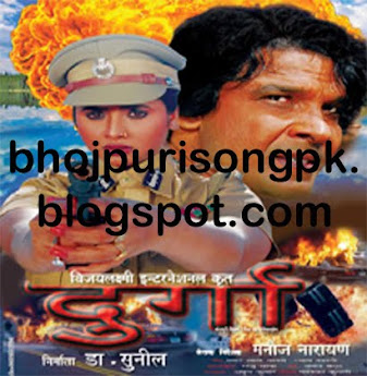 Durga 2012 Movie Mp3 Songs