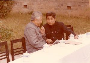 China Conference, Nanjing