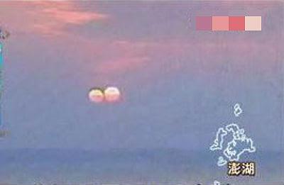 Double suns Penghu Beach Taiwan