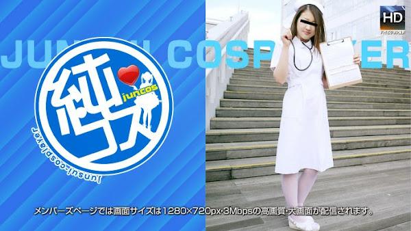 [720p HD] 1000人斬り 150417 純コス☆ 超カワイイむっちりナースが白衣姿のままエッチ♪