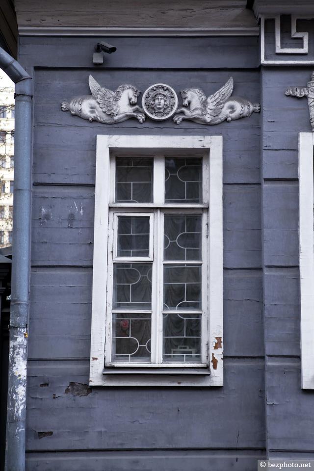 дом палибина в москве
