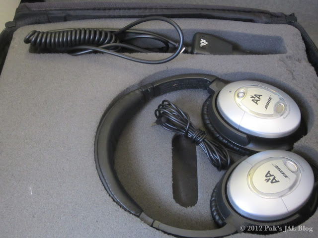 AA 767-200 business class Bose noise canceling headphones