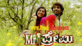 Mr. Premi (2016) Kannada Mp3 Songs Free Download