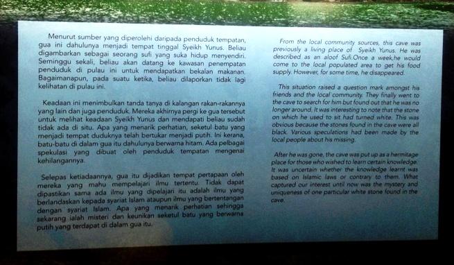 catatan gua yunus