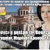 «Έφυγε» η μητέρα της Βουλευτού Μαγνησίας Μαρίνας Χρυσοβελώνη