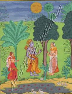 Rangaputra Rama Painting
