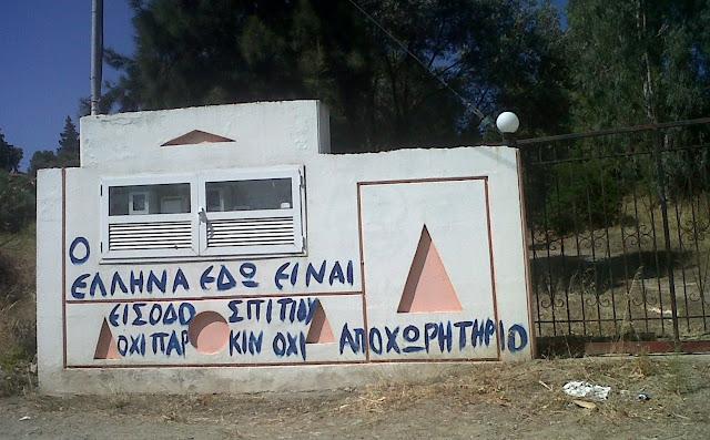 Το ελληνικό είναι μακράν το καλύτερο