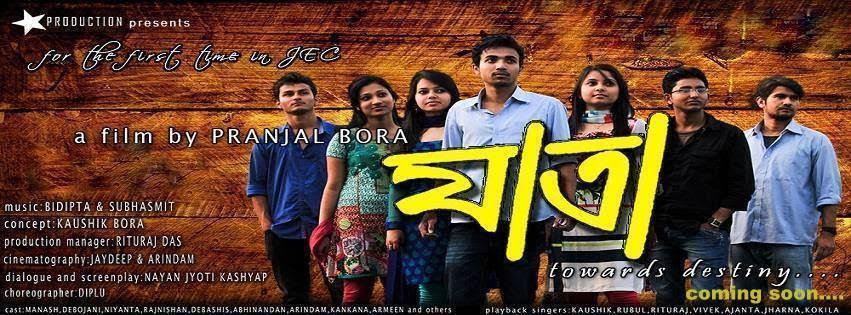jatraa-zatraa-assamese-film-jec-students