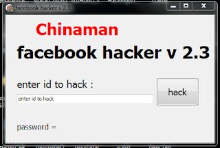 تحميل برنامج اختراق الفيس بوك