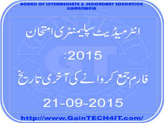 Intermediate Supplementary Examination 2015