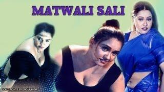 Hot Hindi Dubbed B-grade Movie 'Matwali Sali'  Watch Online