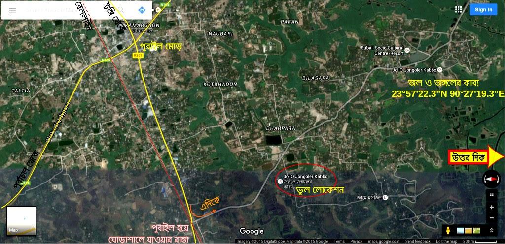 http://3.bp.blogspot.com/-F40wHFSaoac/VlgHUyraxmI/AAAAAAAAEHA/1gAbzVKwT_I/s1600/jol-o-jongoler-kabbo-map.jpg