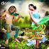 Romance In Dance 2 (The Romance Continues) DJ Asif