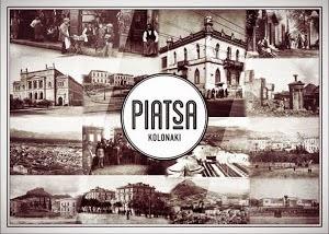 """"""" PIATSA KOLONAKI"""" το γευστικό στέκι στο Κολωνάκι"""