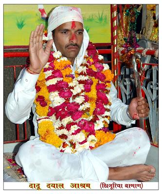Dadu Ram