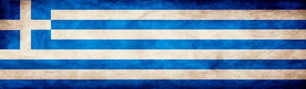 La pequeña Grecia
