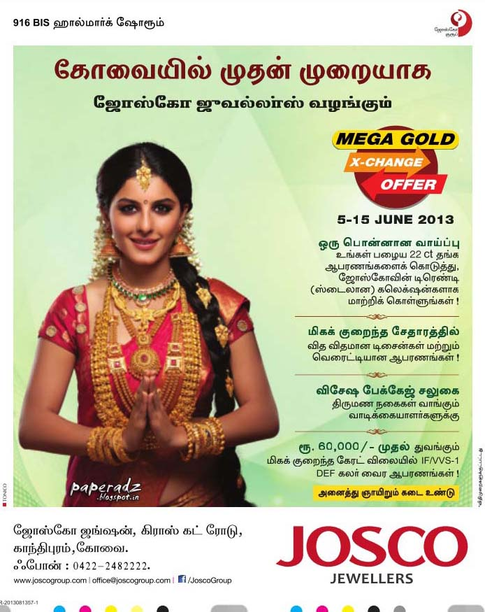Isha talwar in josco jewellery advertisements news paper for Hm diwan jewellers