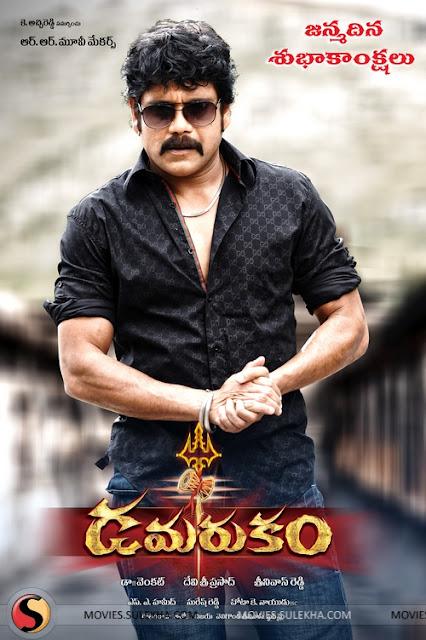 Damarukam Telugu Movie Download 720p Hd Blueray