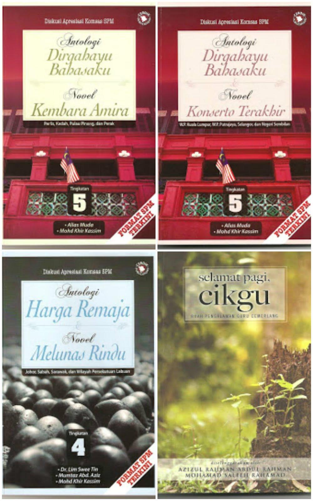 Buku Ulasan Komsas T5 2011 & Kembara Amira/Buku Ulasan Komsas T5 2012 & Konserto Terakhir