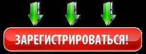 register in clickprime8