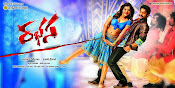 Rabhasa Movie wallpapers and posters-thumbnail-17