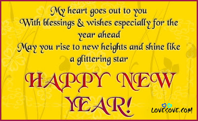 new year message3