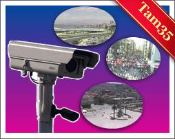 İzmir Trafik Kameraları