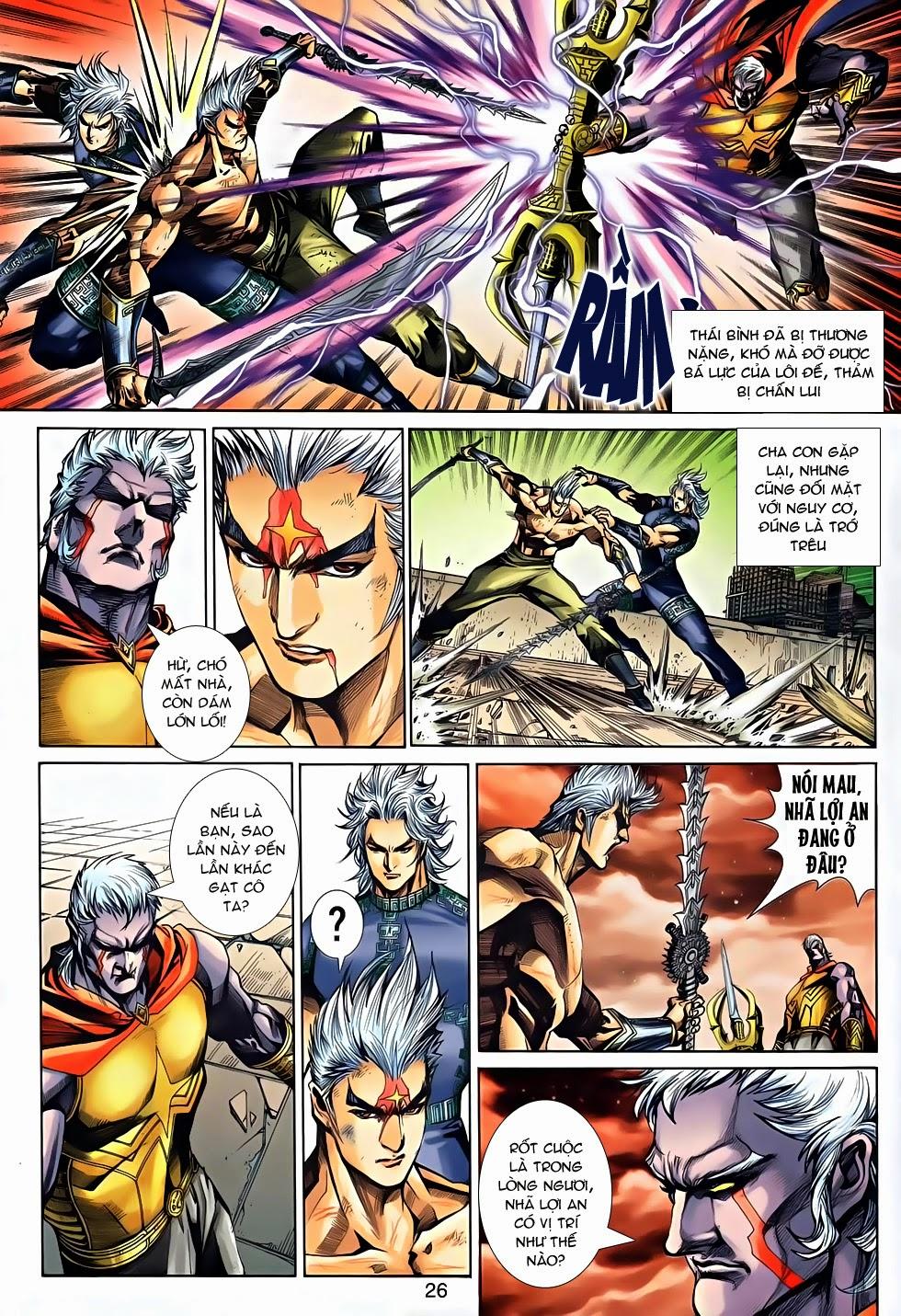 Thần Binh Tiền Truyện 2 chap 21 Trang 25 - Mangak.info