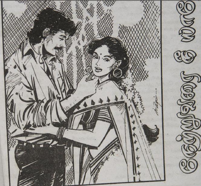 jaisakthi novels free download pdf format