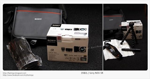 我是购物狂 | Sony NEX-5R