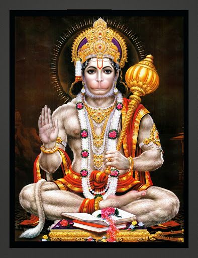 hanuman chalisa wallpapers
