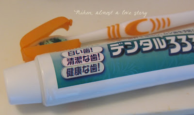 japanese toothpaste
