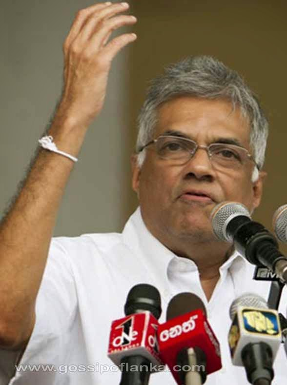 Prime Minister Ranil Wickramasinghe speaks about parliament members
