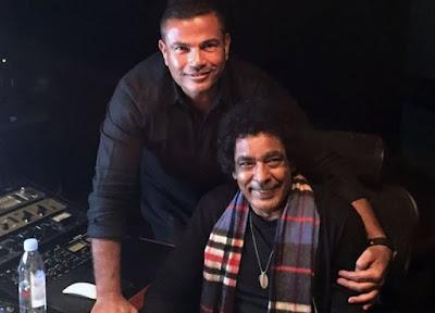 اغنية عمرو دياب ومحمد منير - القاهرة Mp3 استماع وتحميل مباشر