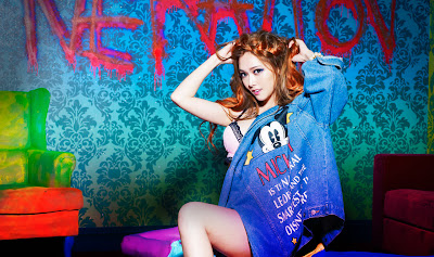 SNSD Jessica I Got A Boy Wallpaper