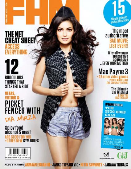 Dia Mirza on FHM cover1 - Dia Mirza on the cover of FHM India Feb 2012