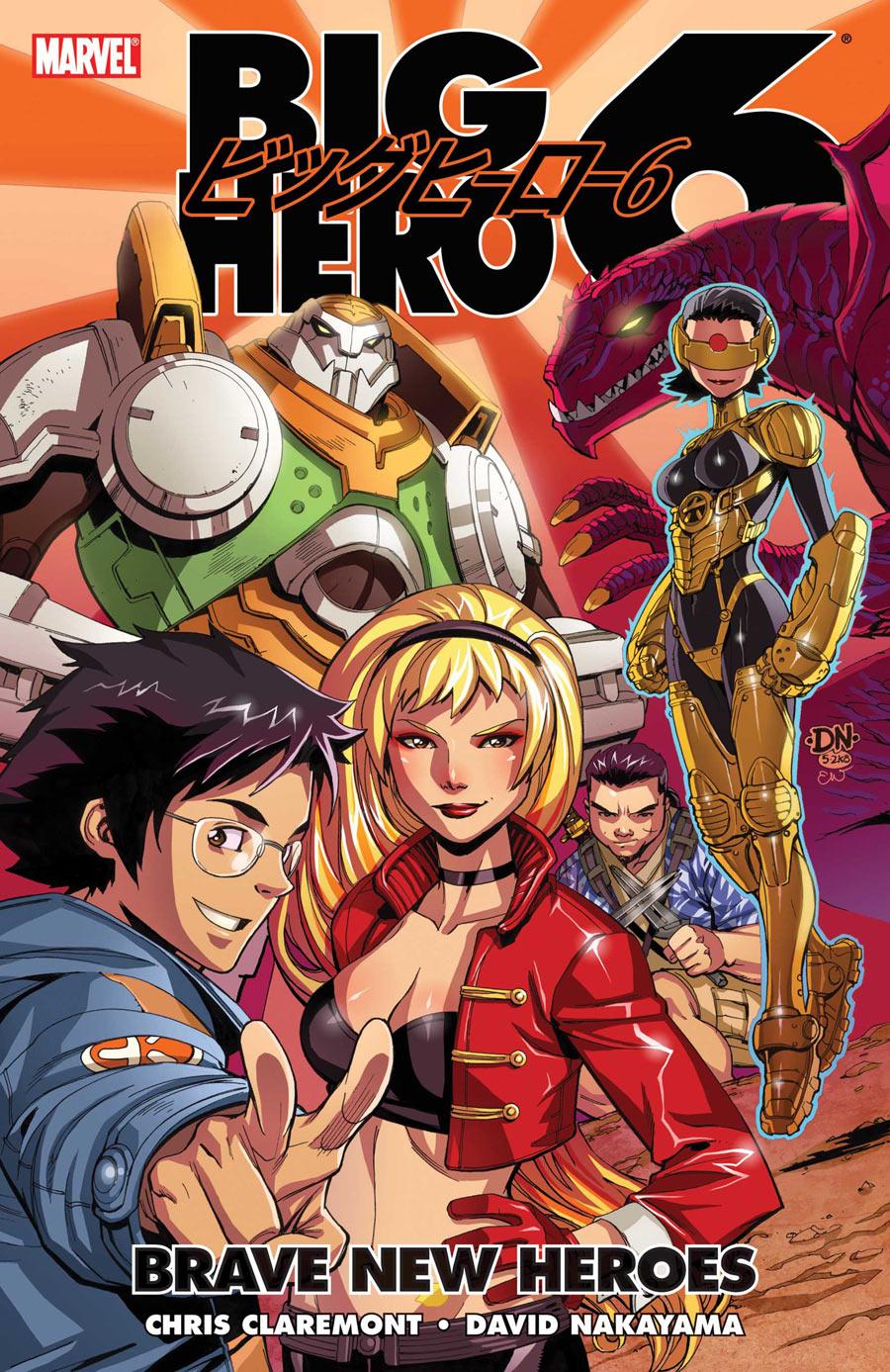 Japanese Superheroes of Japanese Superheroes